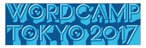 WordCamp Tokyo 2017 Logo