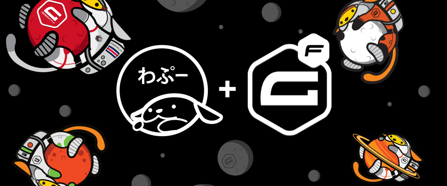 Wapu.us and Gravity Forms icon logos with 4 floating wapuus.