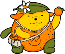 Tangerine the Wapuu
