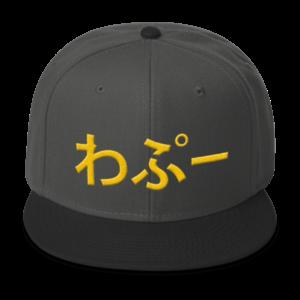 Wapuu Flat Bill Snapback Hat